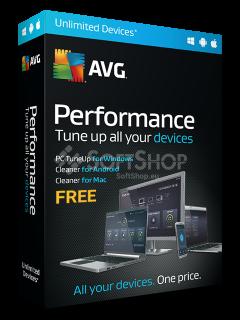 AVG Performance FREE Box