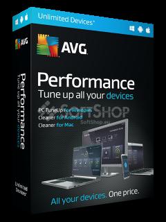 AVG Performance Pro Box